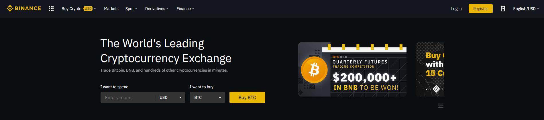 Binance - home page